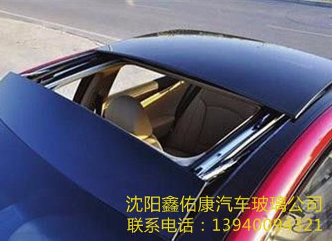汽车天窗玻璃更换