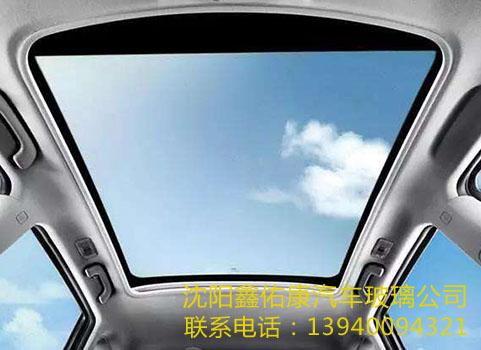 汽车天窗玻璃维修