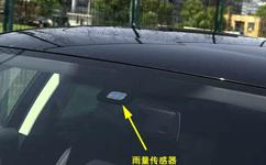 沈阳汽车玻璃更换