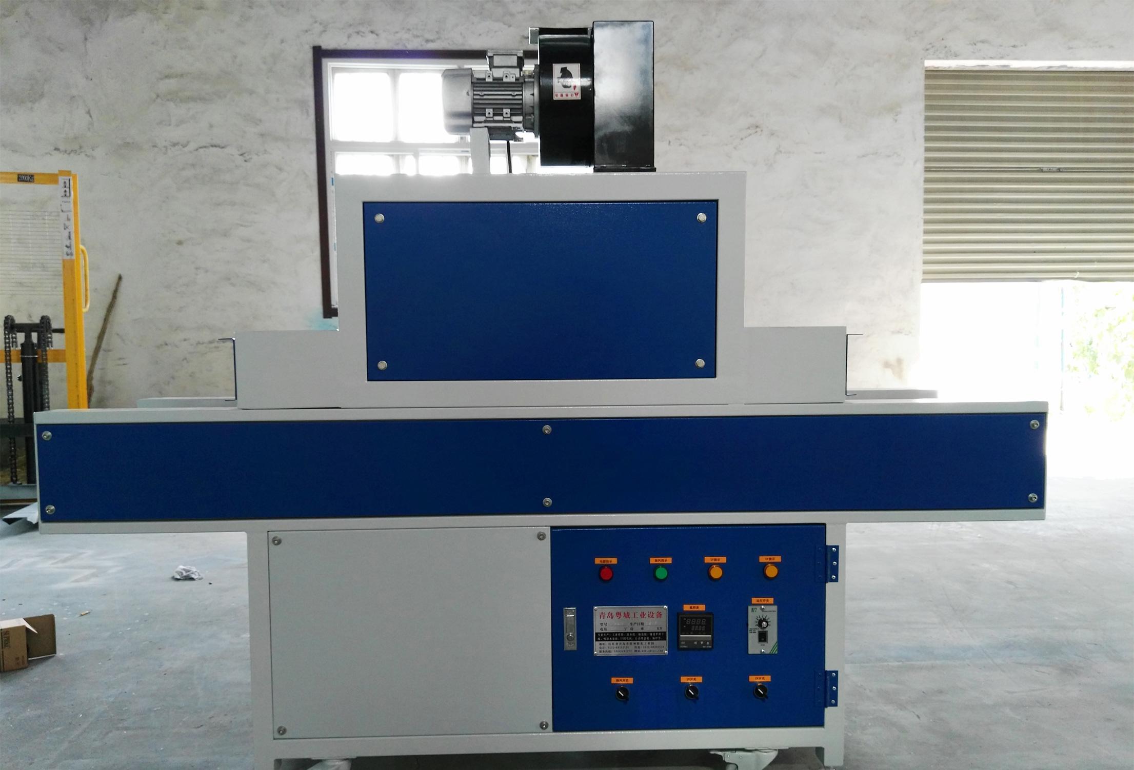 塑胶UV固化机