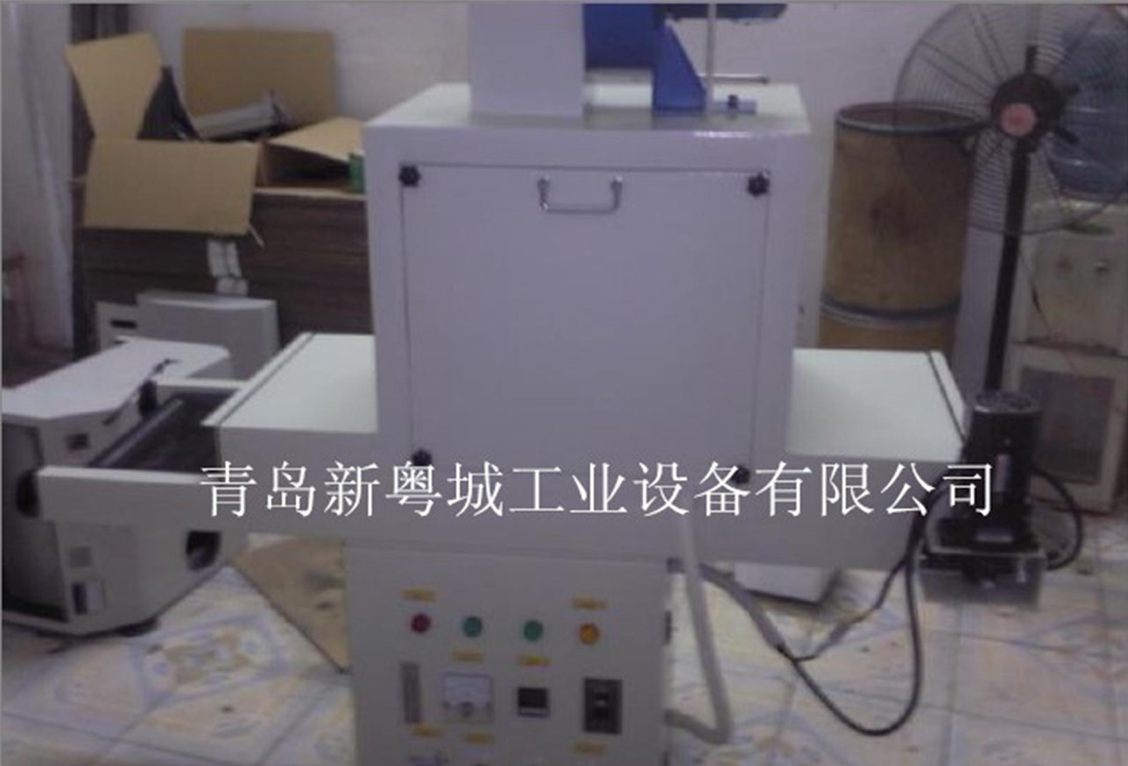 uv光固化设备
