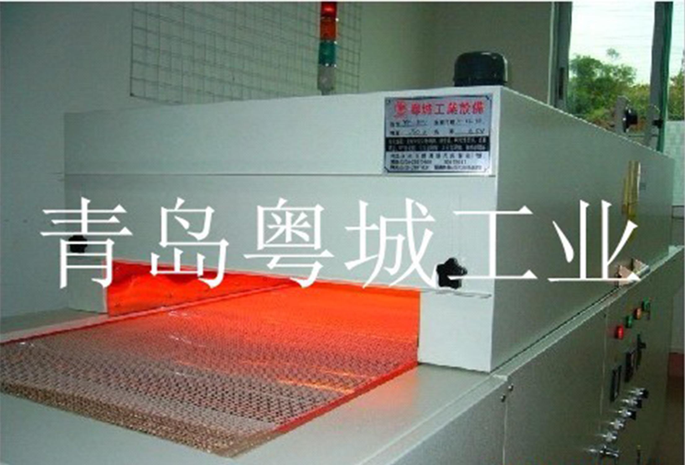 LEDUV固化机与传统固化机相比有哪些优点?