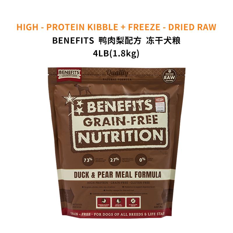 倍内菲鸭肉+梨天然无谷生鲜配方犬粮(小包)