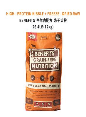 倍内菲牛肉+羊肉天然无谷生鲜配方犬粮(大包)