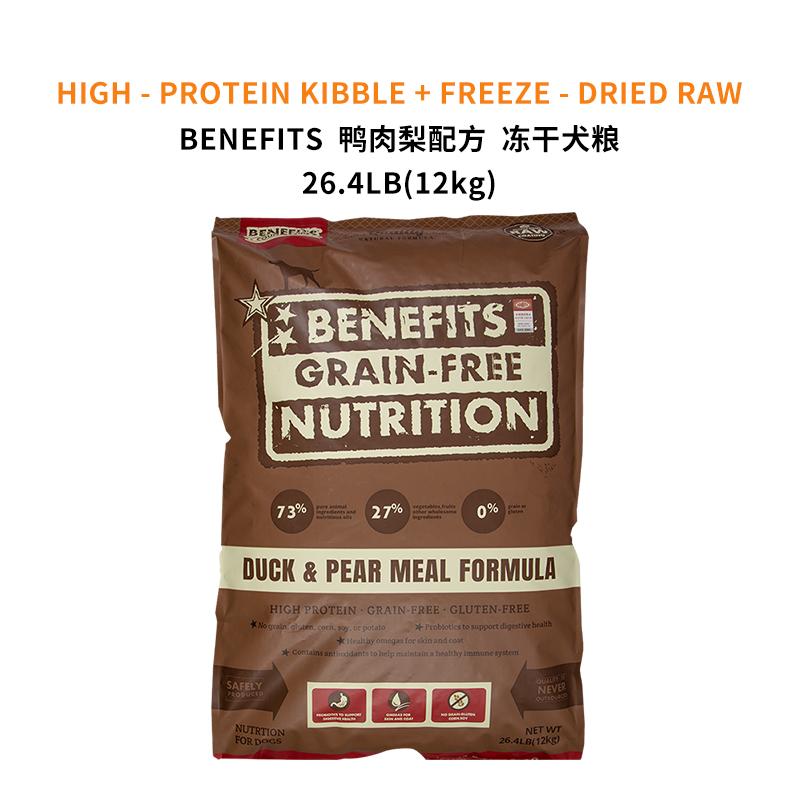倍内菲鸭肉+梨天然无谷生鲜配方犬粮(大包)