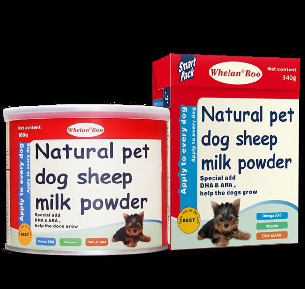 惠伦宝犬用全效羊奶粉