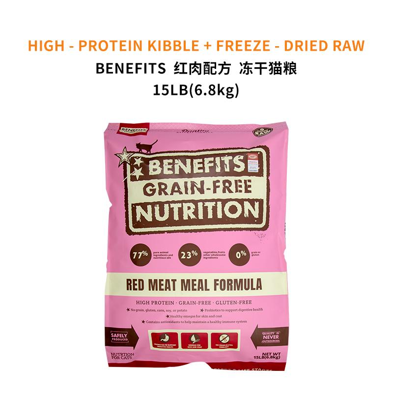 倍内菲红肉天然无谷生鲜配方猫粮(大包)