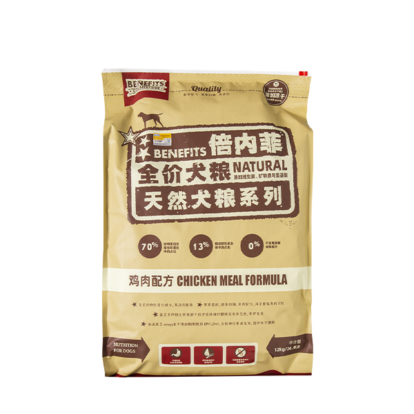 倍内菲鸡肉天然无谷生鲜配方犬粮(大包)