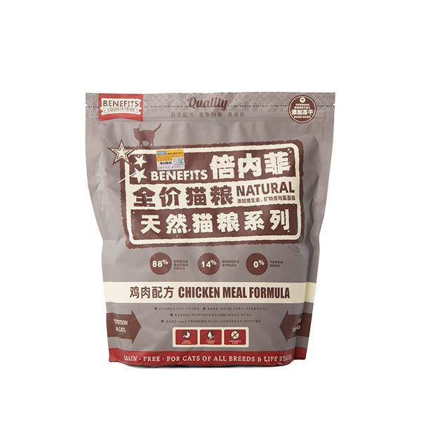 倍内菲鸡肉天然无谷生鲜配方猫粮(小包)