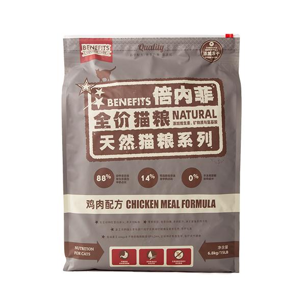倍内菲鸡肉天然无谷生鲜配方猫粮(大包)