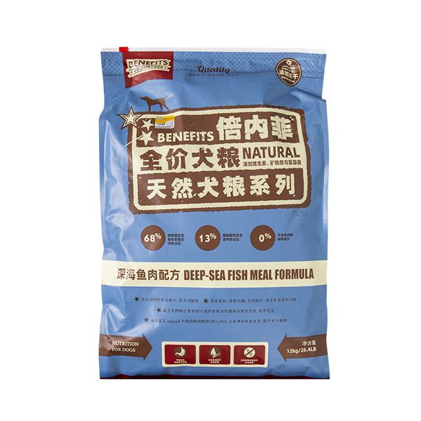 倍内菲深海鱼天然无谷生鲜配方犬粮(大包)