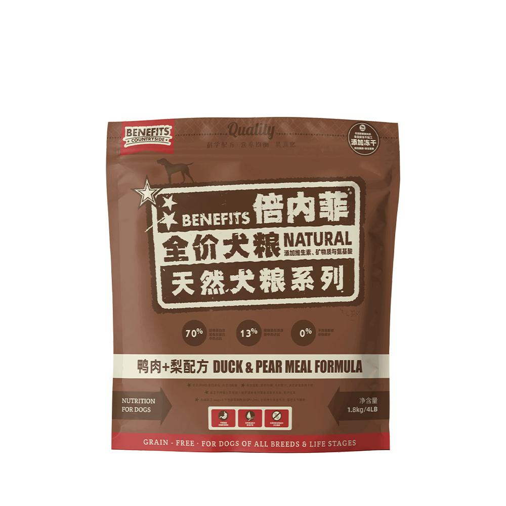 倍内菲鸭肉+梨天然无谷生鲜配方犬粮(1.8kg)
