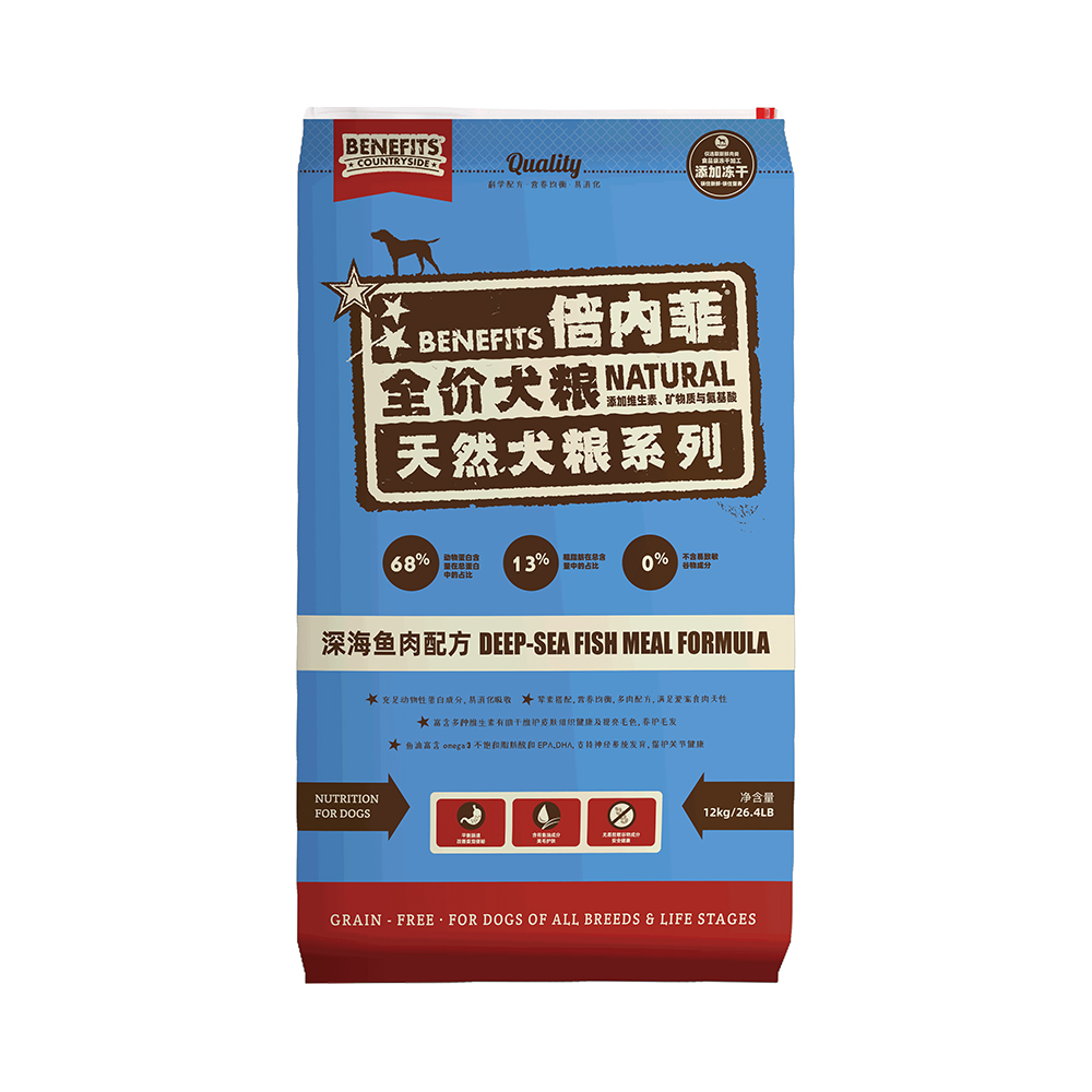 倍内菲深海鱼天然无谷生鲜配方犬粮(12kg)