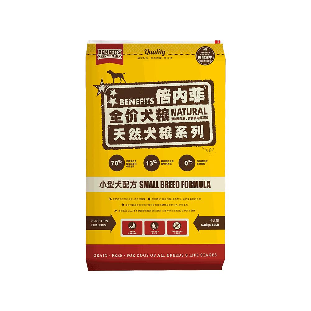 倍内菲玩具犬天然无谷生鲜配方犬粮(6.8kg)
