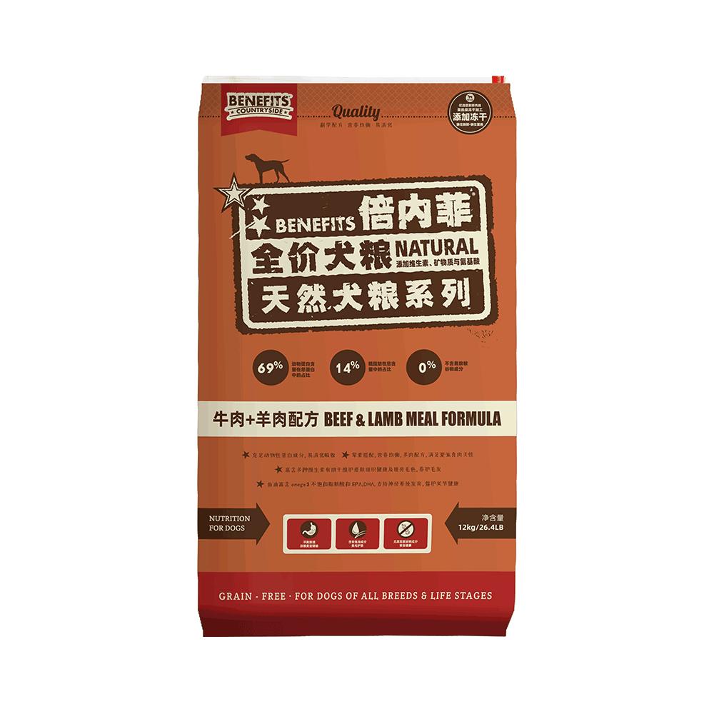 倍内菲牛肉+羊肉天然无谷生鲜配方犬粮(12kg)