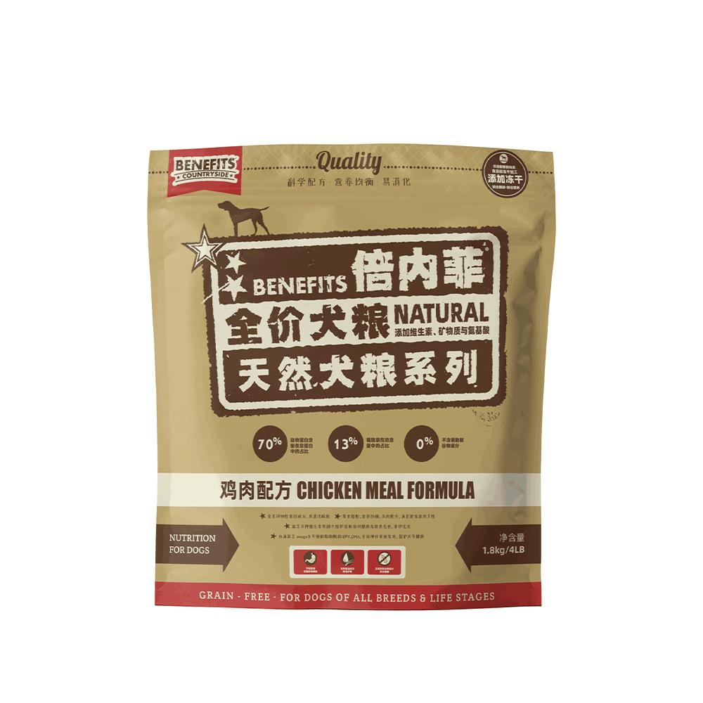 倍内菲鸡肉天然无谷生鲜配方犬粮(1.8kg)
