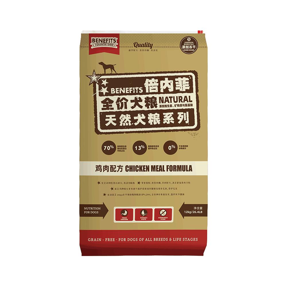 倍内菲鸡肉天然无谷生鲜配方犬粮(12kg)