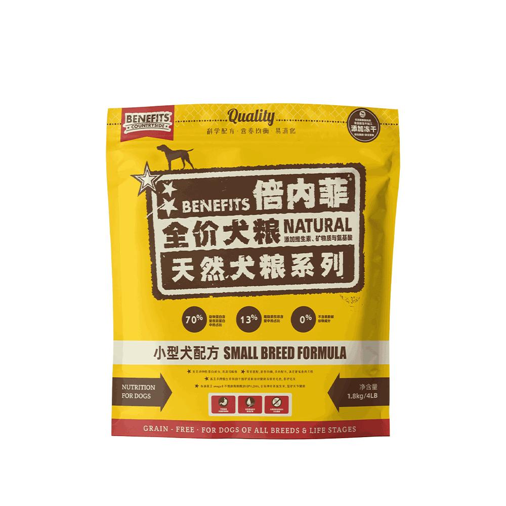 倍内菲玩具犬天然无谷生鲜配方犬粮(1.8kg)
