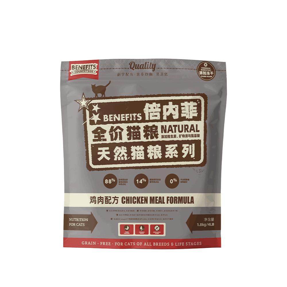 倍内菲鸡肉天然无谷生鲜配方猫粮(1.8kg)