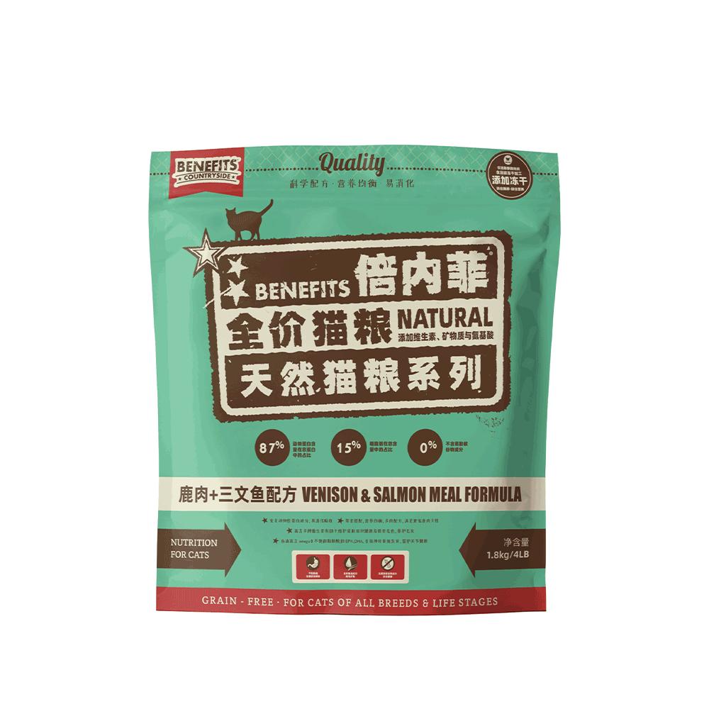 倍内菲鹿肉+三文鱼天然无谷生鲜配方猫粮(1.8kg)