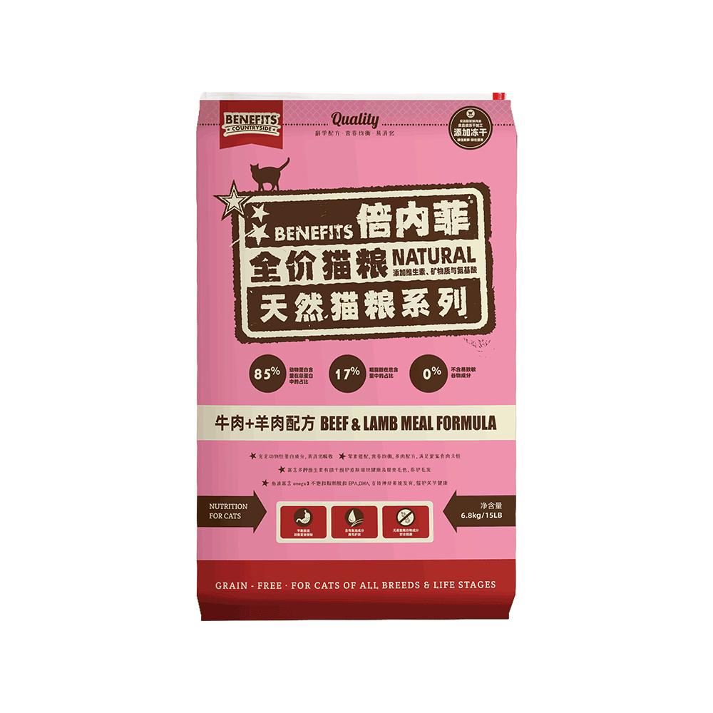 倍内菲牛肉+羊肉天然无谷生鲜配方猫粮(6.8kg)