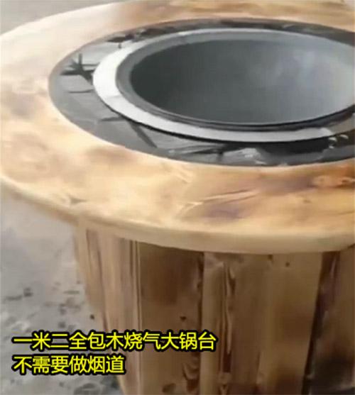 大锅台设备应该如何对大铁锅开锅
