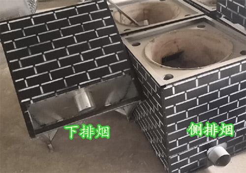 地锅鸡灶台下排烟与侧排烟的区别