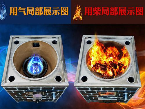 大锅台设备火焰小的原因