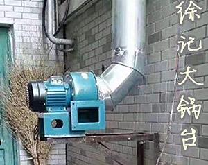 大锅台引风机压力的计算方式