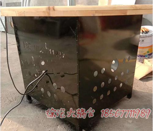 用电型大锅台设备