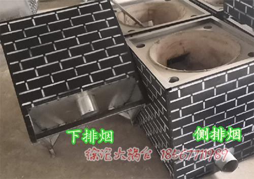 大锅台采用下排烟方式的优点