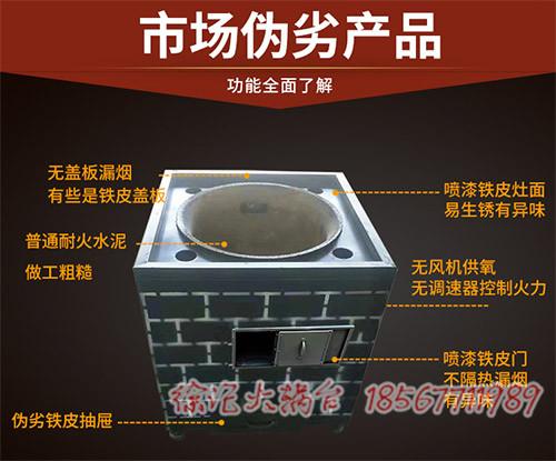 地锅炖灶台批发