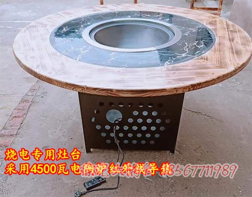 圆桌型大锅台价格