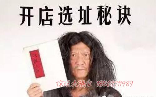 鄉村大鍋臺加盟