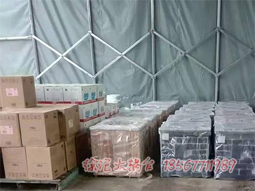 西宁门源县客户开业订购20台大锅台