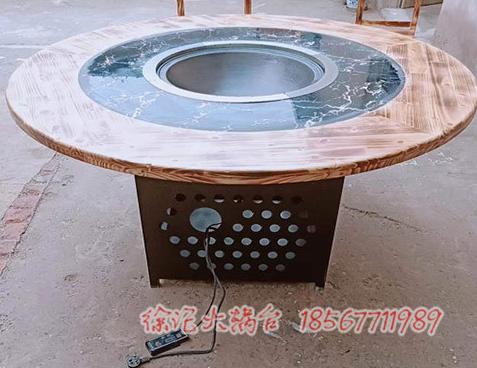 烧电型大锅台