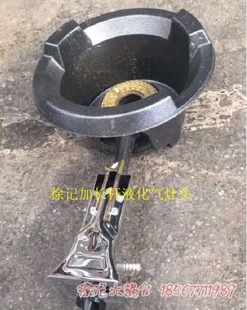 液化气大锅台设备