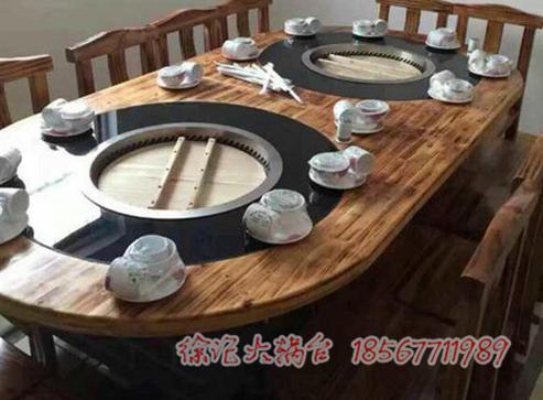 圆桌型大锅台