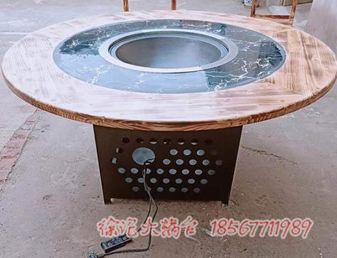 电加热大锅台设备