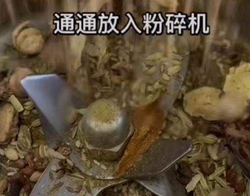 铁锅炖大锅台