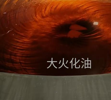 铁锅炖大锅台配料