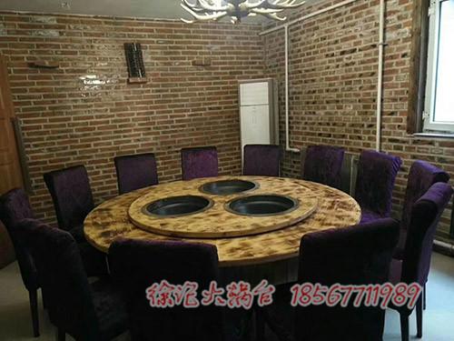 三个铁锅大锅台桌子