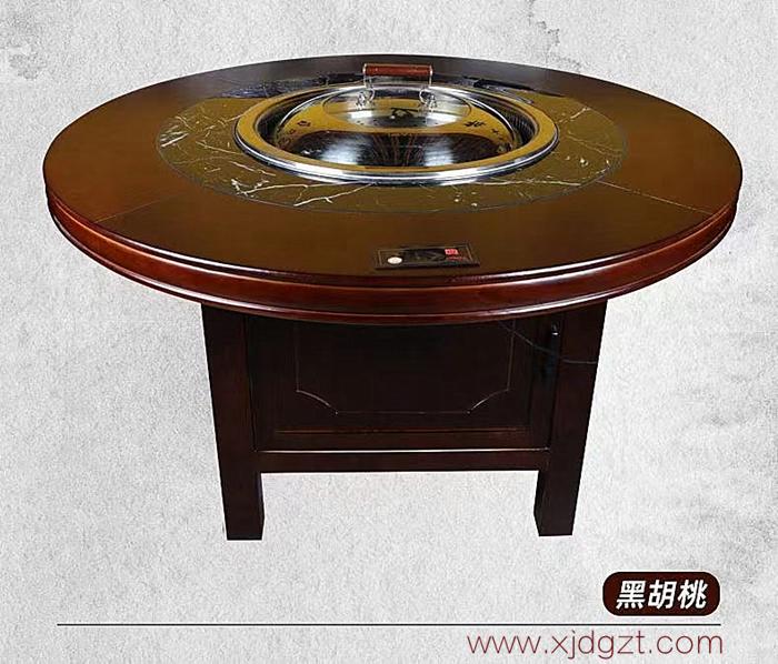 黑胡桃实木大锅台桌
