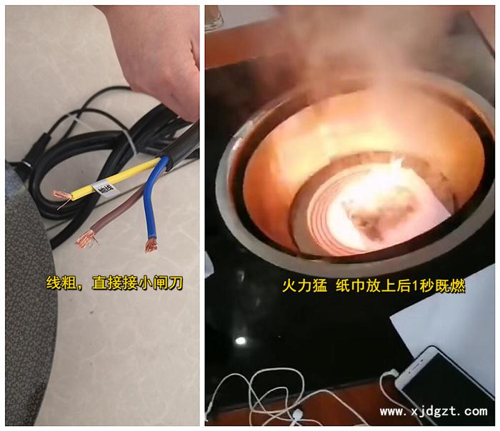 气电两用大锅台桌