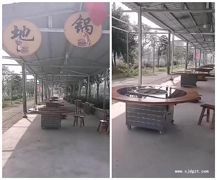 移動型大鍋臺