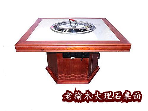 无烟大锅台桌(老榆木大理石桌面)