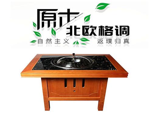 松木方桌大锅台(气电两用)