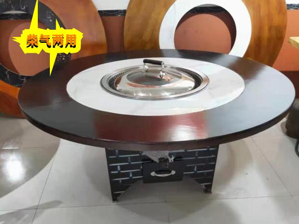 圆形大锅台