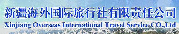 新疆旅游网在天山雪莲花开季节来玩吧