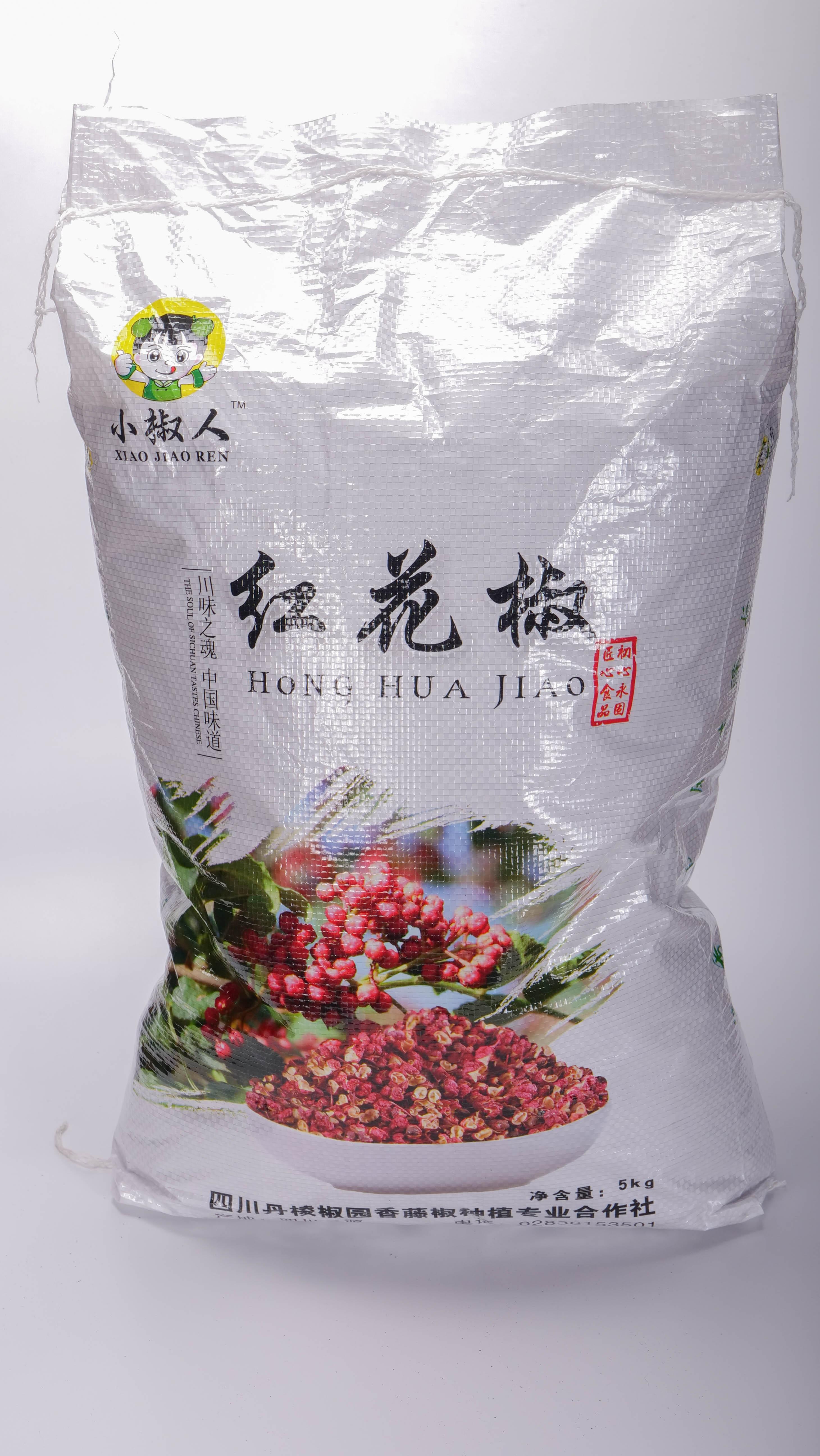 四川汉源干红花椒